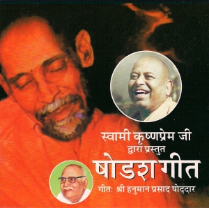 Shodas Geet CD Cover