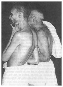 Ganga Snaan