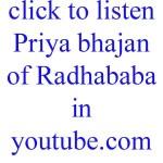 youtube me radha baba ke priya bhajan sune